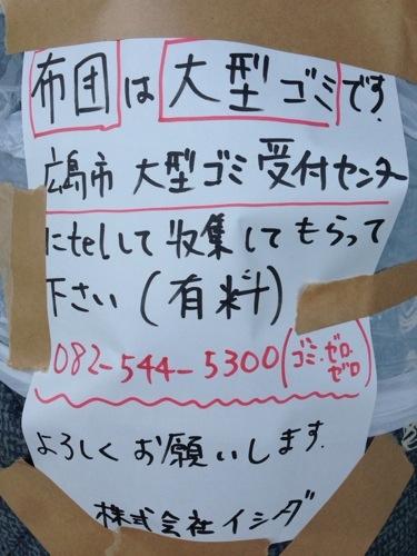 20140114-140552.jpg