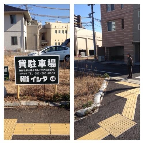 20140129-150821.jpg