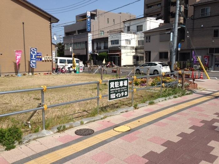 20140509-154024.jpg