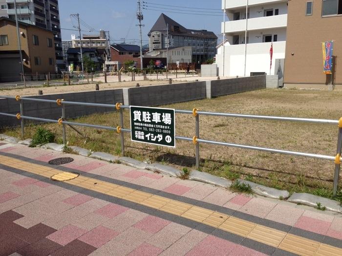 20140509-154032.jpg