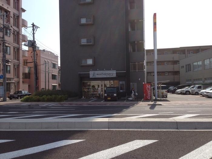 20140509-154050.jpg