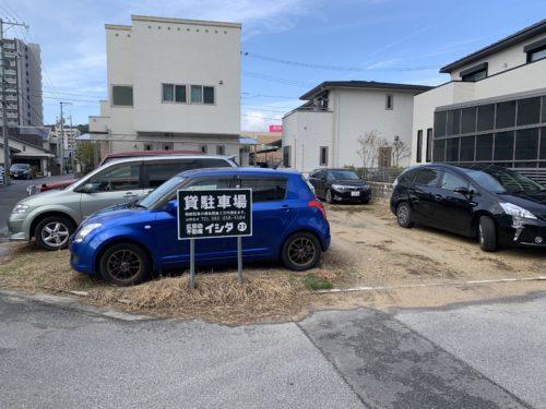 段原月極駐車場