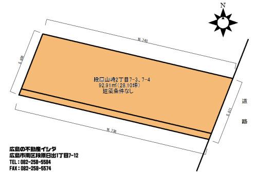 danbara28503のコピー