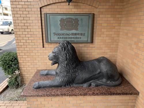 ライオンズマンション西霞第2