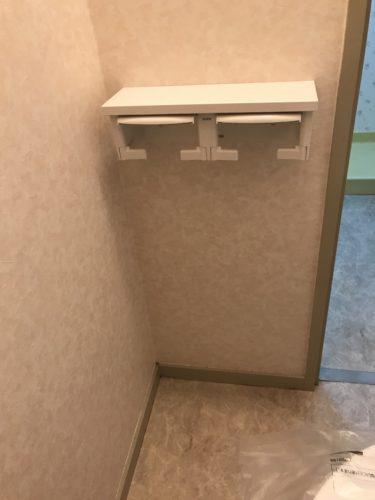 井口ハイツ トイレ