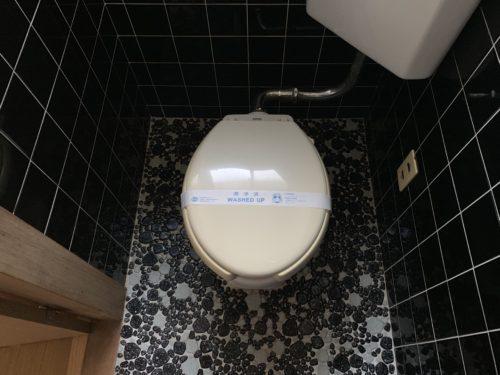 広島市南区翠5丁目の戸建賃貸のトイレの写真