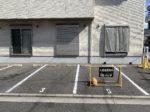 月極駐車場 段原日出2丁目の写真です