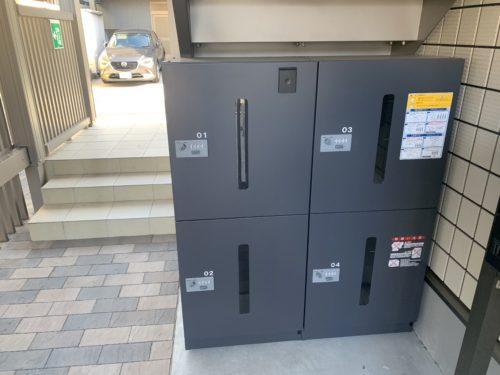 府中町大須1丁目 インフィニティ大須の宅配ボックスの写真