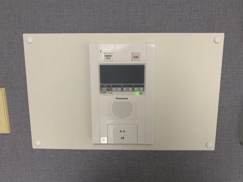 ライオンズマンション西霞町第2のモニター付きインターフォンの写真です