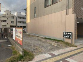 段原日出2丁目 月極駐車場