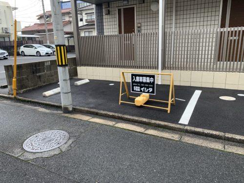 インフィニティ大須の月極駐車場の写真です