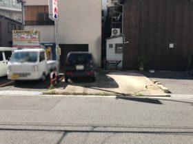 大手町5丁目の売地の現地写真です