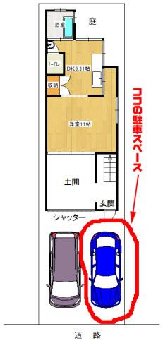 銀山町 月極駐車場