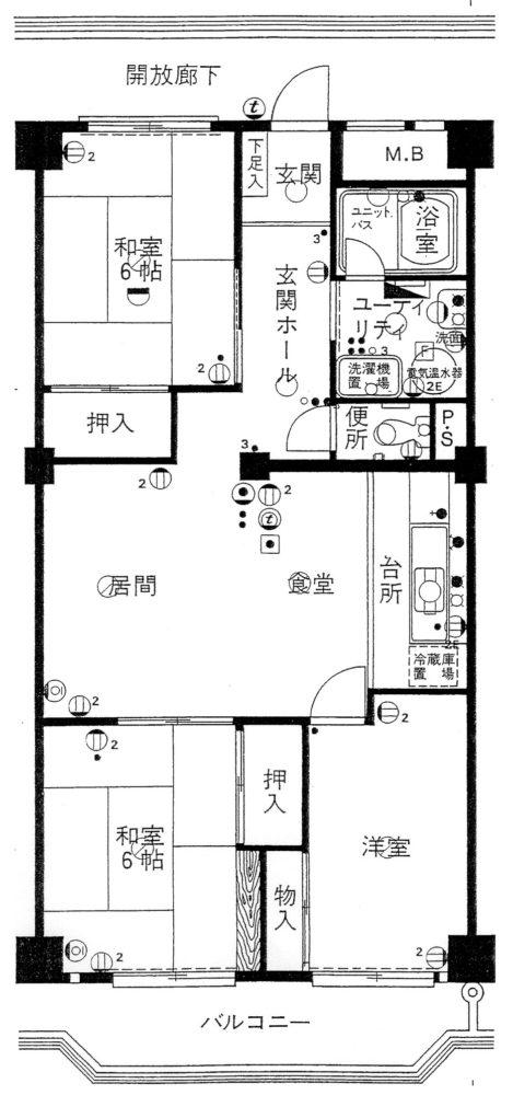 みゆきパークマンションB棟